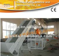250kg/h PET waste plastic recycling line