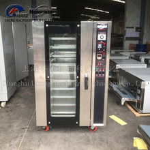 Bakery Equipment/baking Machine Prices Hot Air Rotary Oven/rotary Rack Oven