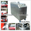 made in China new product for sale high pressure pump steam car washing machine