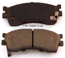 Best Selling Products 2017 brake pad auto parts car accessories use for K IA with CE certificate