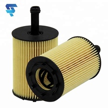 Auto engine parts oil filter for car 071 115 562 A
