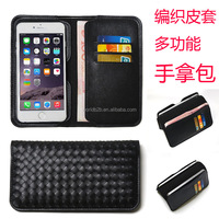 2016 new design mobile phone 3 to 5.5 inch universal leather case