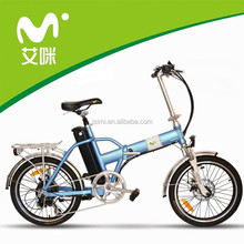 2015 Super light folding electric bike/electric bicycle/ebike