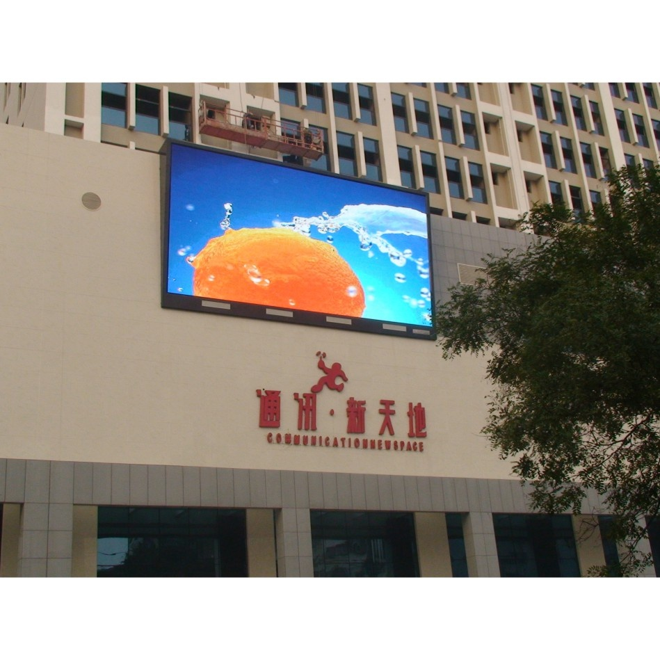 Big size Outdoor <strong>Advertising</strong> Waterproof <strong>P10</strong> <strong>LED</strong> <strong>display</strong>/sign/screen
