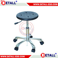 High Quality Adjustable Office Stool