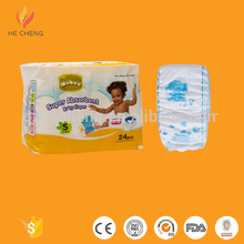 Adult baby diaper tape japanese girl defective diaper