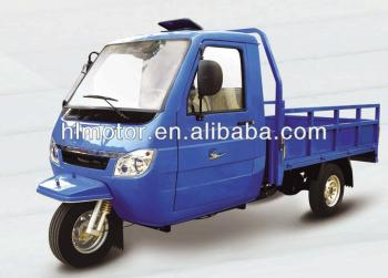 150CC 200cc caravan TRICYCLE three WHEEL