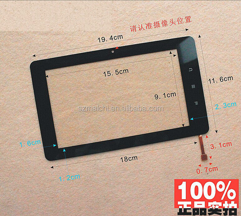 7 inch capacitive touch screen FC700203FA for Aoson M7 , tsinghua tongfang E600X , HKC M70 deluxe edition Tablet PC