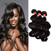 body wave hair top selling 8a grade brazilian human virgin hair product