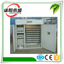 YHYS-L-2112 NEW STYLE humidifier poultry egg incubator, use for hatching chicken/pheasant/dove/quail eggs, capacity 2112