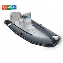 China Rib Boat 520 Zodiac Hypalon or PVC Fiberglass Hull Speed Dinghy With Engine