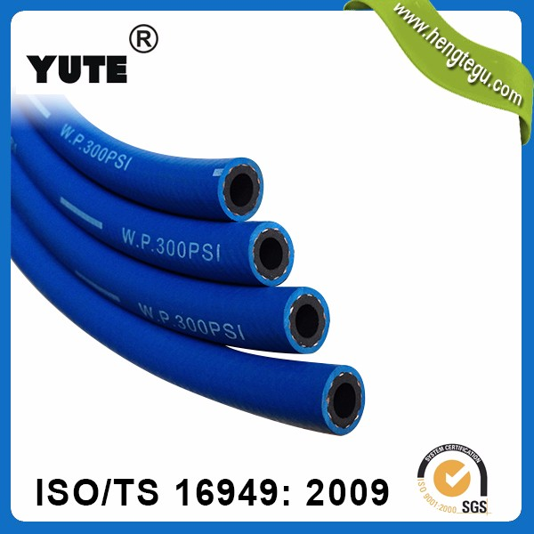 YUTE 1 inch high pressure industrial rubber water hose pipe