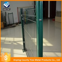 Airport/Prison Barbed Wire Gence/decorative garden fence/short garden fence