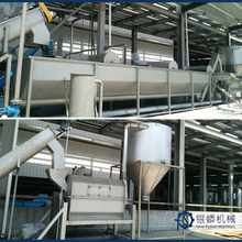 PET Plastic Recycling Plant for Bottles Flake