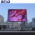 factory price p10 SMD 3535 outdoor led display screen for advertising