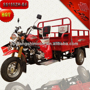 Pedal cargo tricycle 3 wheel motorcycle manufacturer (SS150ZH-B4)