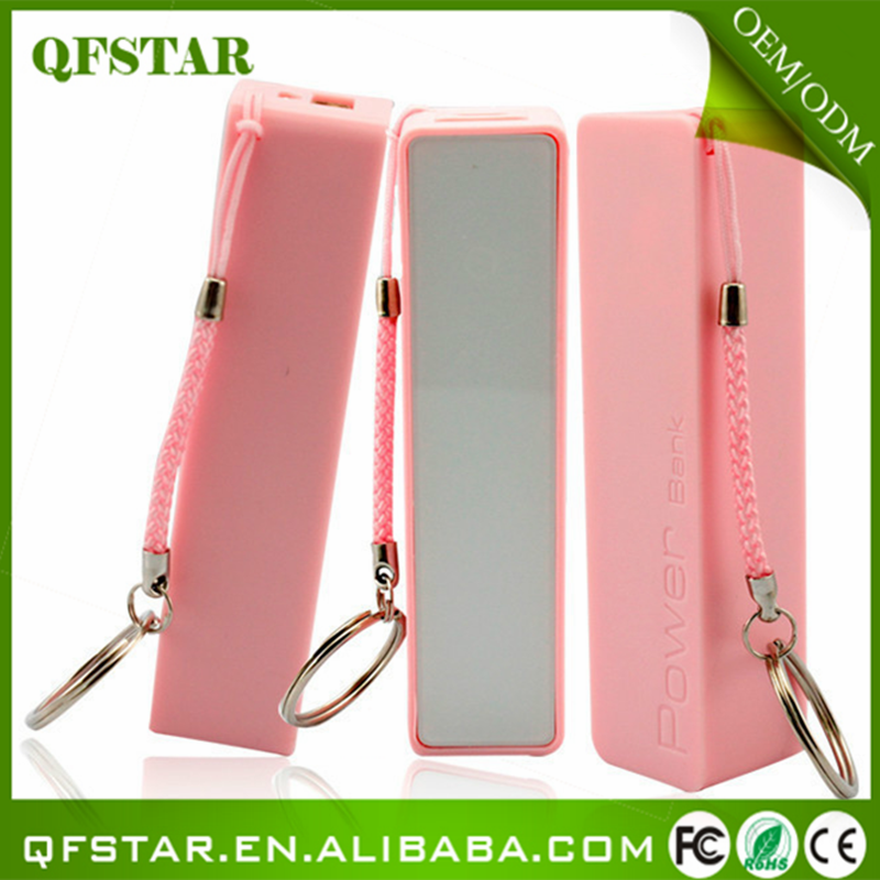 Portable mobile phone charger promotional cell,1200-2600mah portable power bank charger usb hub,custom phone charger