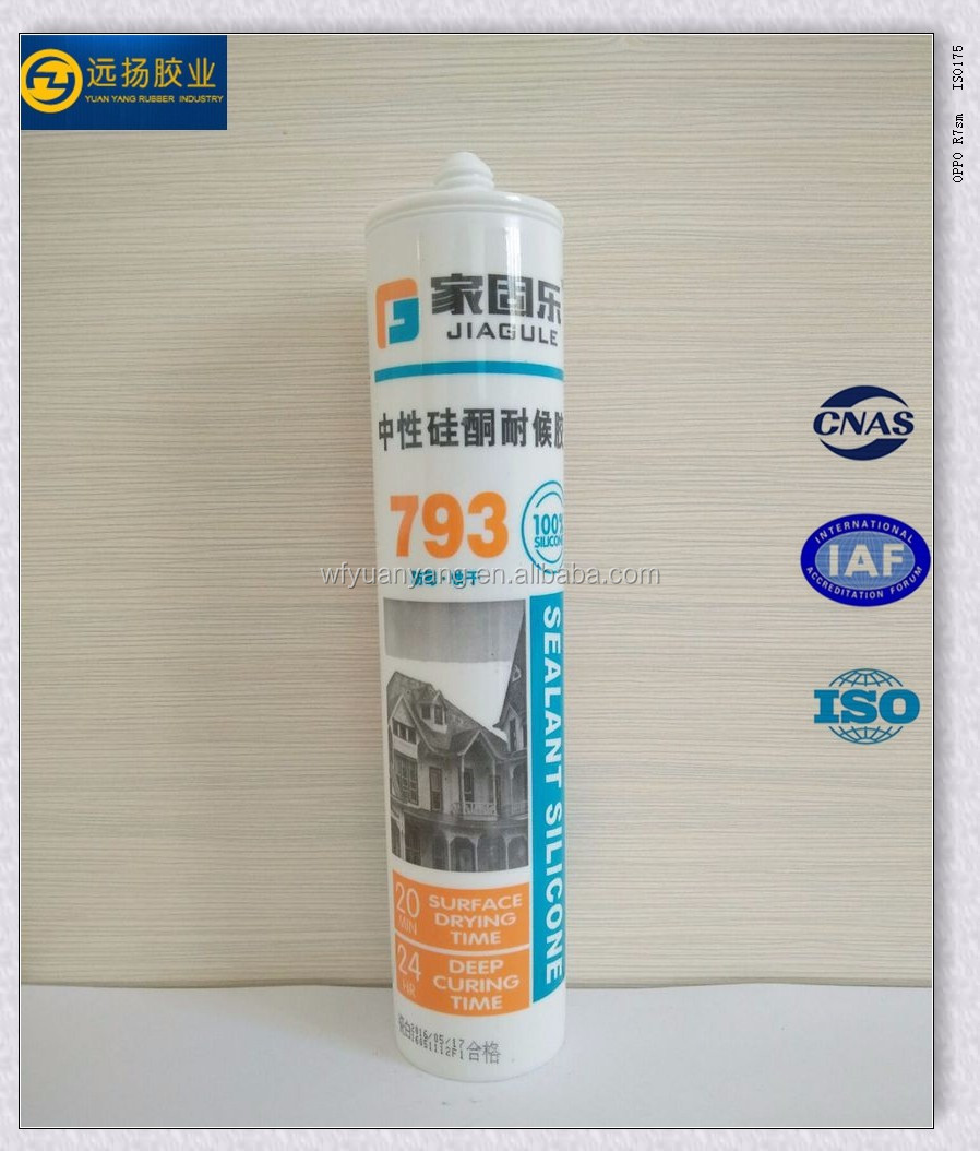 High Elasticity Natural Super Weatherproof Sealant Pu Glue