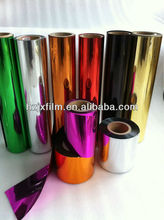 Aluminum Coated Mylar