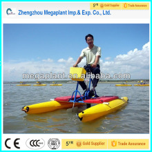 Adult Banana Shape Single double passenger water pedal bike aqua pedal bike
