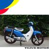 China popular new condition high quality cub moto