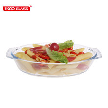 oval heat resistant glass baking dish with 2 partitions