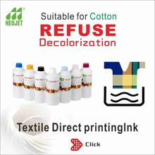 DTG textile pigment ink for direct to printing large format roll to roll textile printer