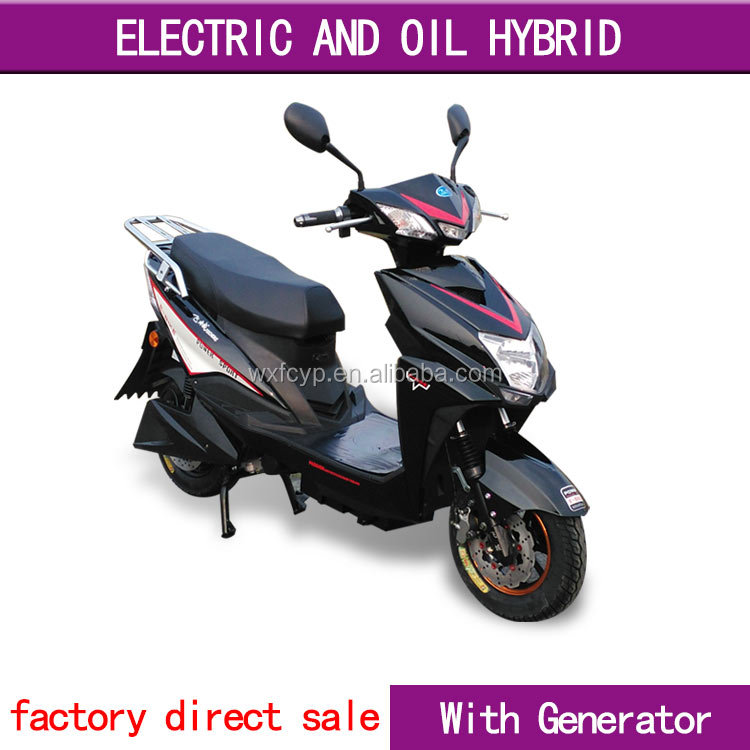 baja hybrid 90cc motorcycle for sale