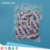 100cc/200cc food oxygen absorber
