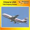 Sea Air Transportation Service From China