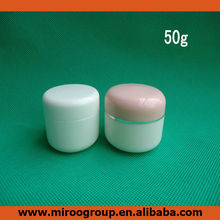 Production of packaging materials 50cc small white round plastic containers cream jar Jelly Cosmetics PP bottle