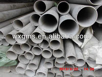 hastelloy c276 pipe price