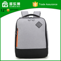 Fashion Yiwu Polyester Leisure Wholesale High Quality Laptop Vertical Bag Computer Backpacks