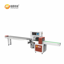 Full automatic film bag sealing square wafer horizontal packing machine