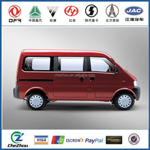 Dongfeng U-Vane A08 MPV/Mini Bus for sale