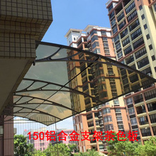 block out rain and sun used alloy plastic awnings for sale with wind-resistance