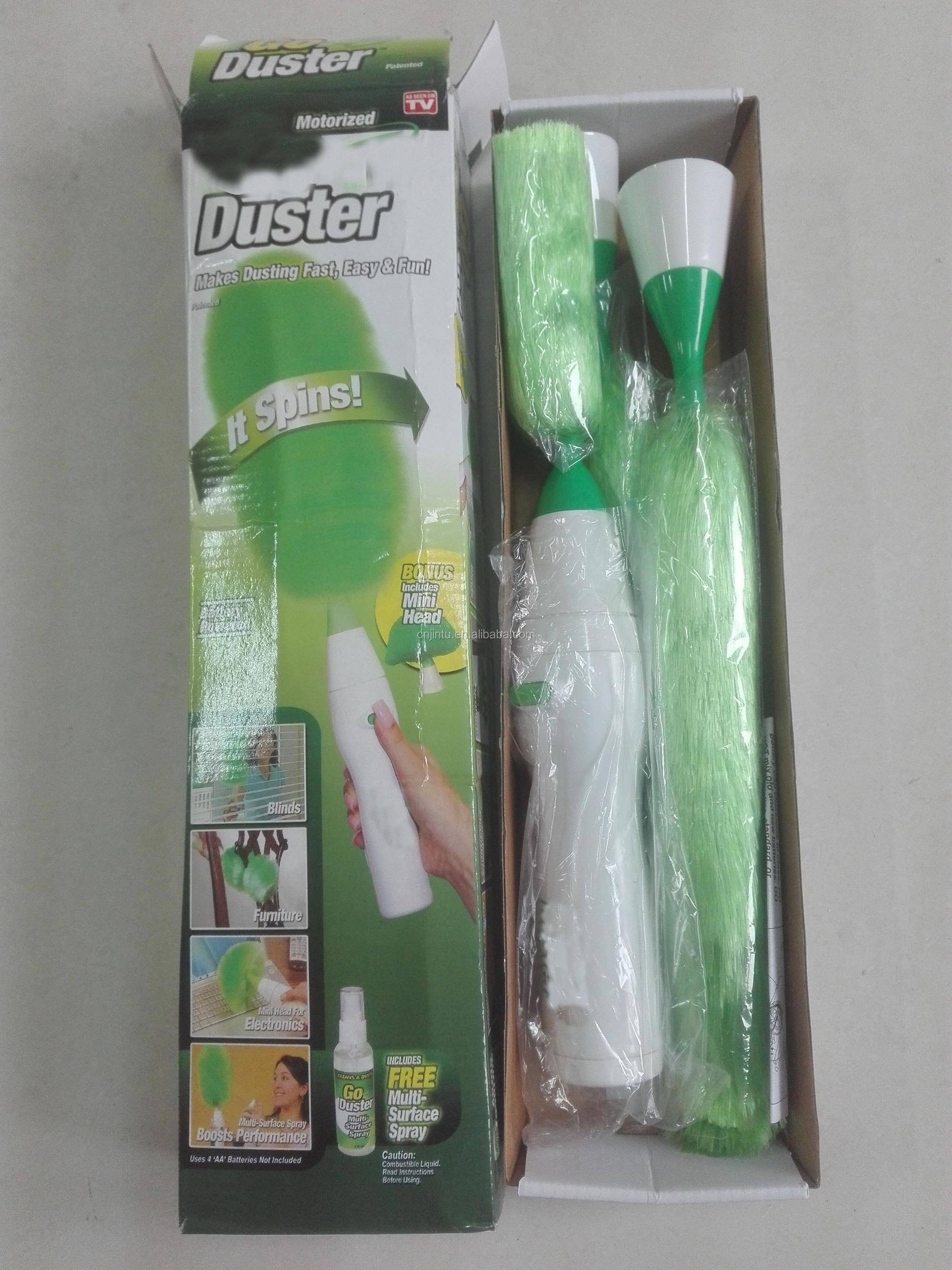 electronic duster (3).jpg