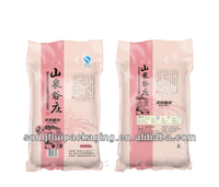 plastic bags for rice packaging / 25kg bag of rice