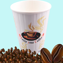 disposable coffee cup with lid for coffee /tea /hot drink ,customized paper cup in zhejiang factory