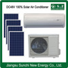 DC48V 100% home wall variable house 9000BTU 12000BTU solar power air conditioner with photovoltaic cell