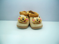 Babyfans Soft Baby Shoes High Quality Childrens Shoes