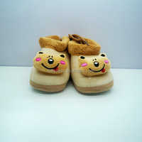 Babyfans Soft Baby Shoes High Quality