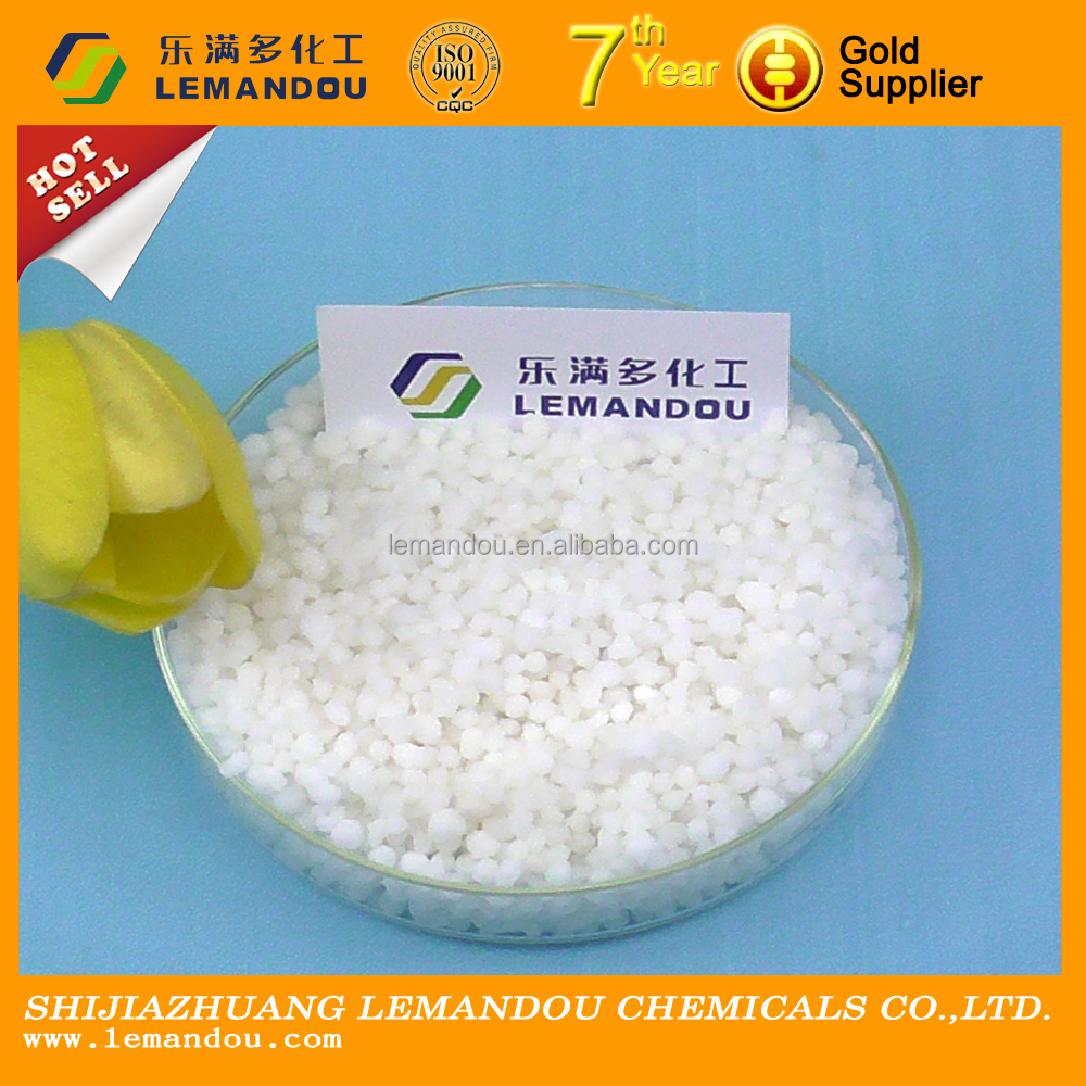 Small pH nitrogenous fertilizer Ammonium calcium nitrate wholesaler