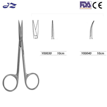 "3.9"" Medical Surgical Straight Curved Opthalmic Scissors"