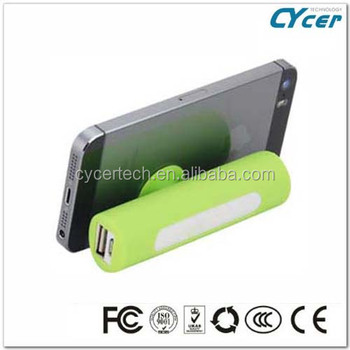 New design useful sucker 2600mAh power bank