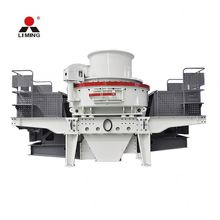 China used artificial small vertical shaft vsi crusher/sand making machine for sale
