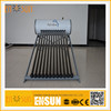 Quality-Assured evacuated tube latest design promotional hot solar water heater collector