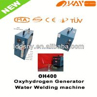 high performance portable three phase AC welding machine