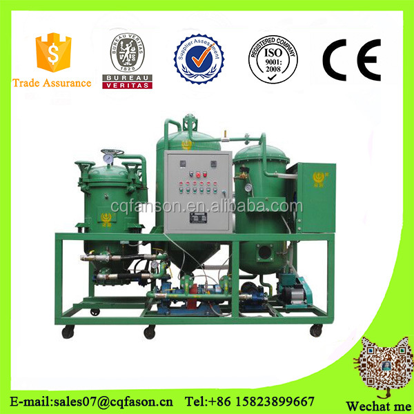 Low temperature distillation system Used black cooking oil filter machine