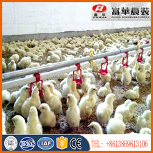 High sensitive plastic poultry water trough